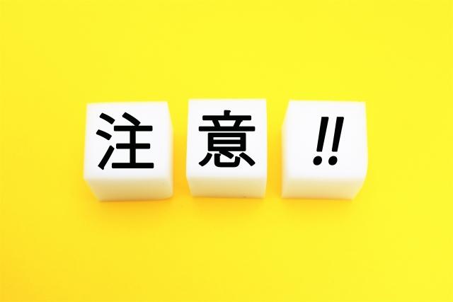 札幌 不用品回収