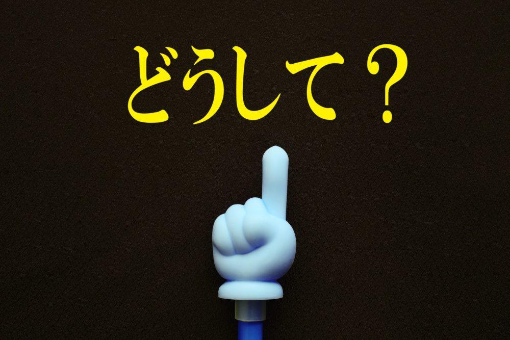 札幌市 不用品回収