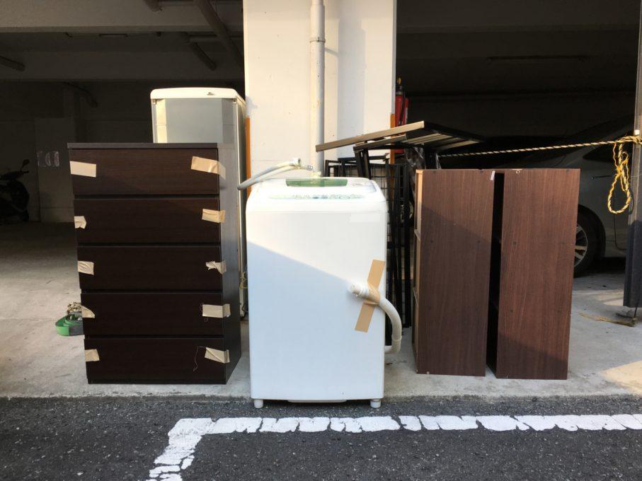 札幌市 不要品回収